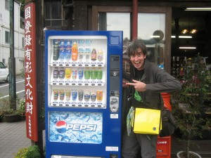 The vending machine friend, which was one of his many new friends.